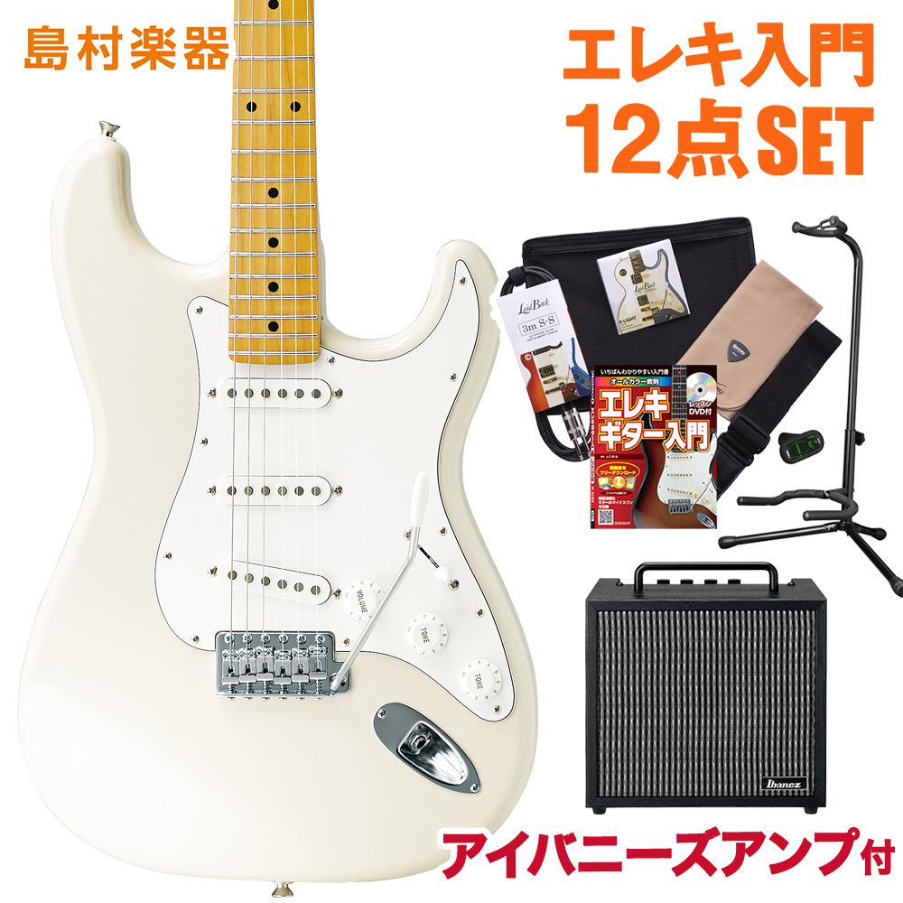 CoolZ ZST-V/M VWH(ビンテージホワイト) アイバニーズアンプセット エレキギター 初心者 セット 【クールZ】【Vシリーズ】