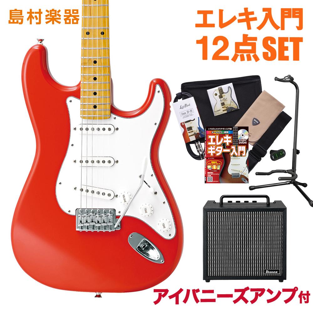CoolZ ZST-V/M FRD(フィエスタレッド) アイバニーズアンプセット エレキギター 初心者 セット 【クールZ】【Vシリーズ】