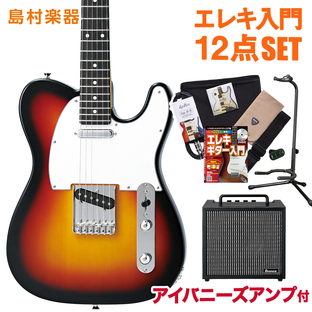 CoolZ ZTL-V/R 3TS(3トーンサンバースト) アイバニーズアンプセット エレキギター 初心者 セット 【クールZ】【Vシリーズ】