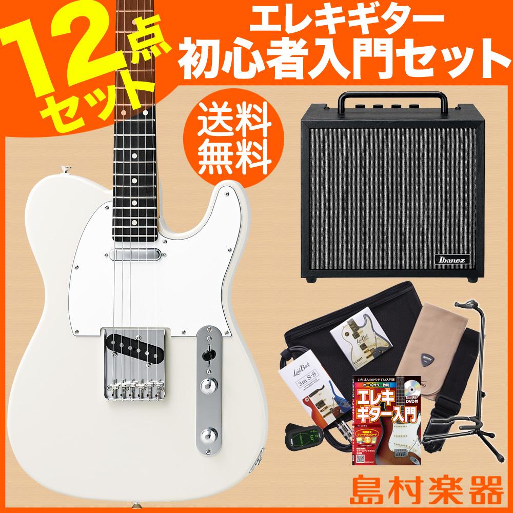 CoolZ ZTL-V/R VWH(ビンテージホワイト) アイバニーズアンプセット エレキギター 初心者 セット 【クールZ】【Vシリーズ】