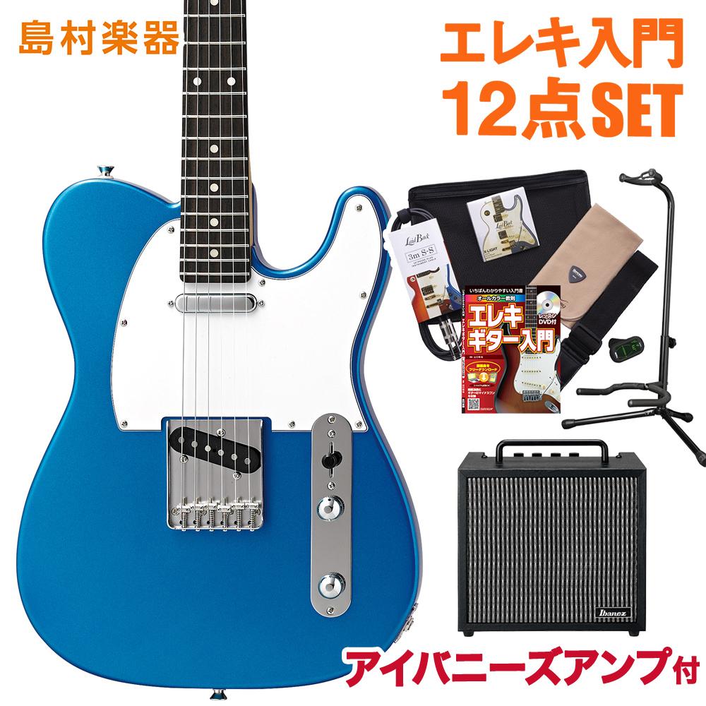 CoolZ ZTL-V/R LPB(レイクプラシッドブルー) アイバニーズアンプセット エレキギター 初心者 セット 【クールZ】【Vシリーズ】