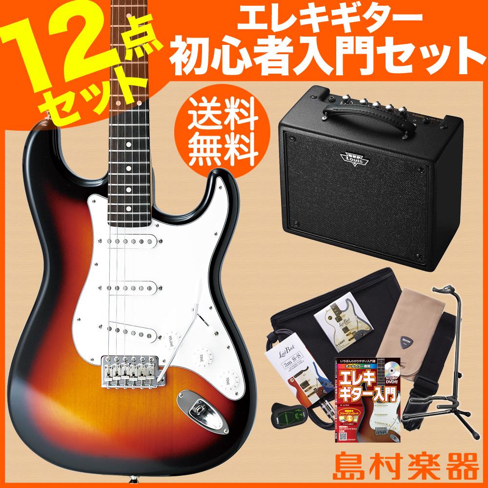 CoolZ ZST-V/R 3TS(3トーンサンバースト) ルイスアンプセット エレキギター 初心者 セット 【クールZ】【Vシリーズ】