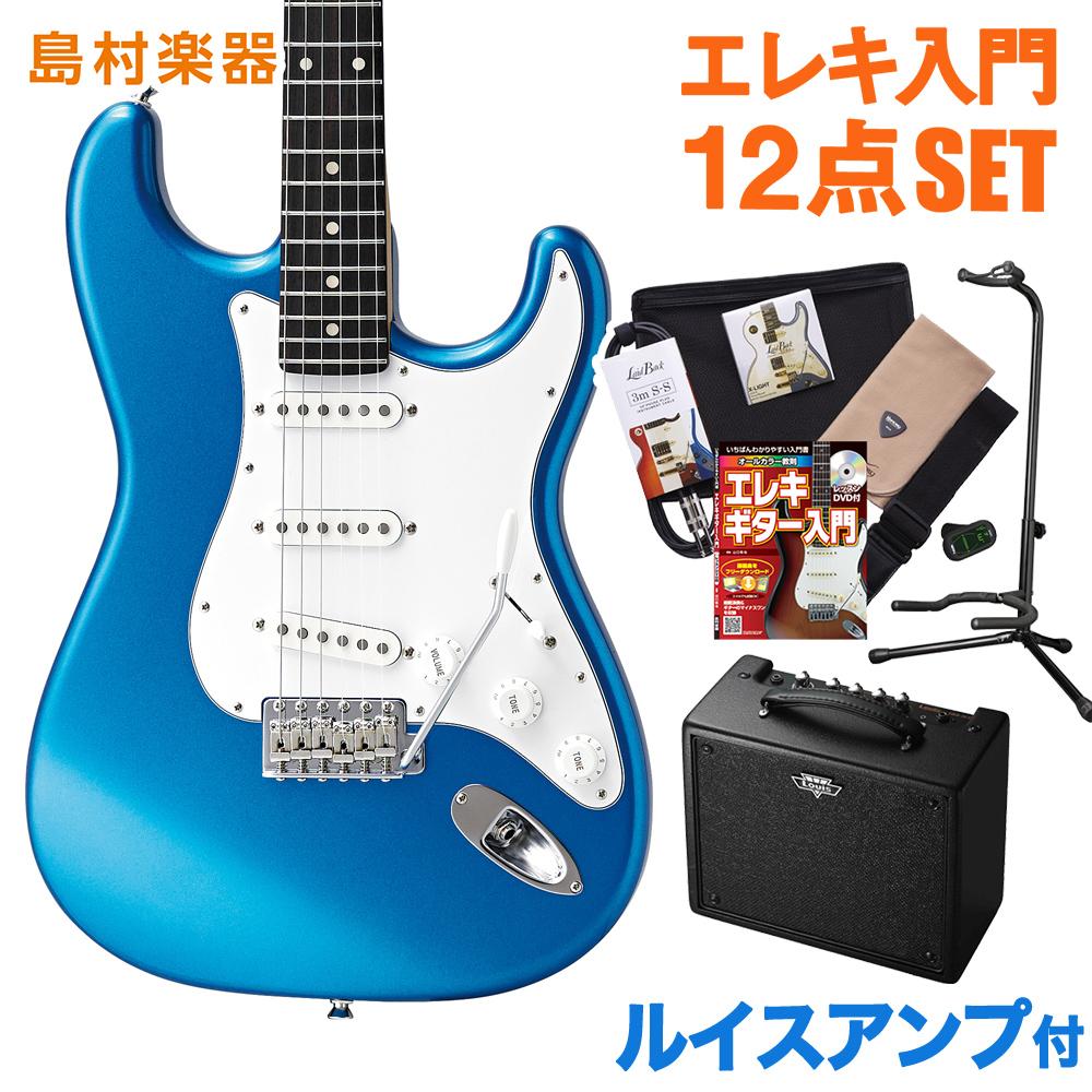 CoolZ ZST-V/R LPB(レイクプラシッドブルー) ルイスアンプセット エレキギター 初心者 セット 【クールZ】【Vシリーズ】