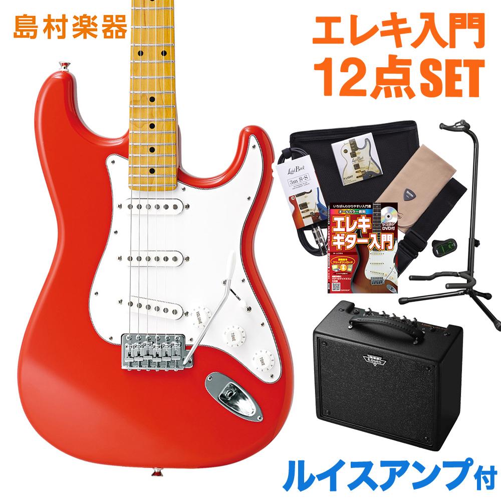 CoolZ ZST-V/M FRD(フィエスタレッド) ルイスアンプセット エレキギター 初心者 セット 【クールZ】【Vシリーズ】