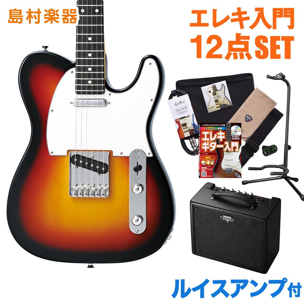 CoolZ ZTL-V/R 3TS(3トーンサンバースト) ルイスアンプセット エレキギター 初心者 セット 【クールZ】【Vシリーズ】