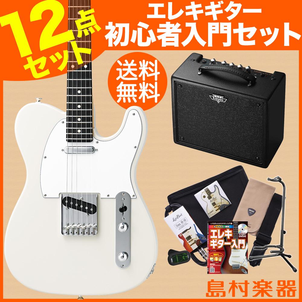 CoolZ ZTL-V/R VWH(ビンテージホワイト) ルイスアンプセット エレキギター 初心者 セット 【クールZ】【Vシリーズ】