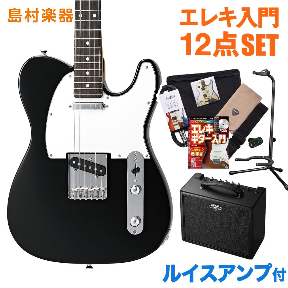 CoolZ ZTL-V/R BLK(ブラック) ルイスアンプセット エレキギター 初心者 セット 【クールZ】【Vシリーズ】