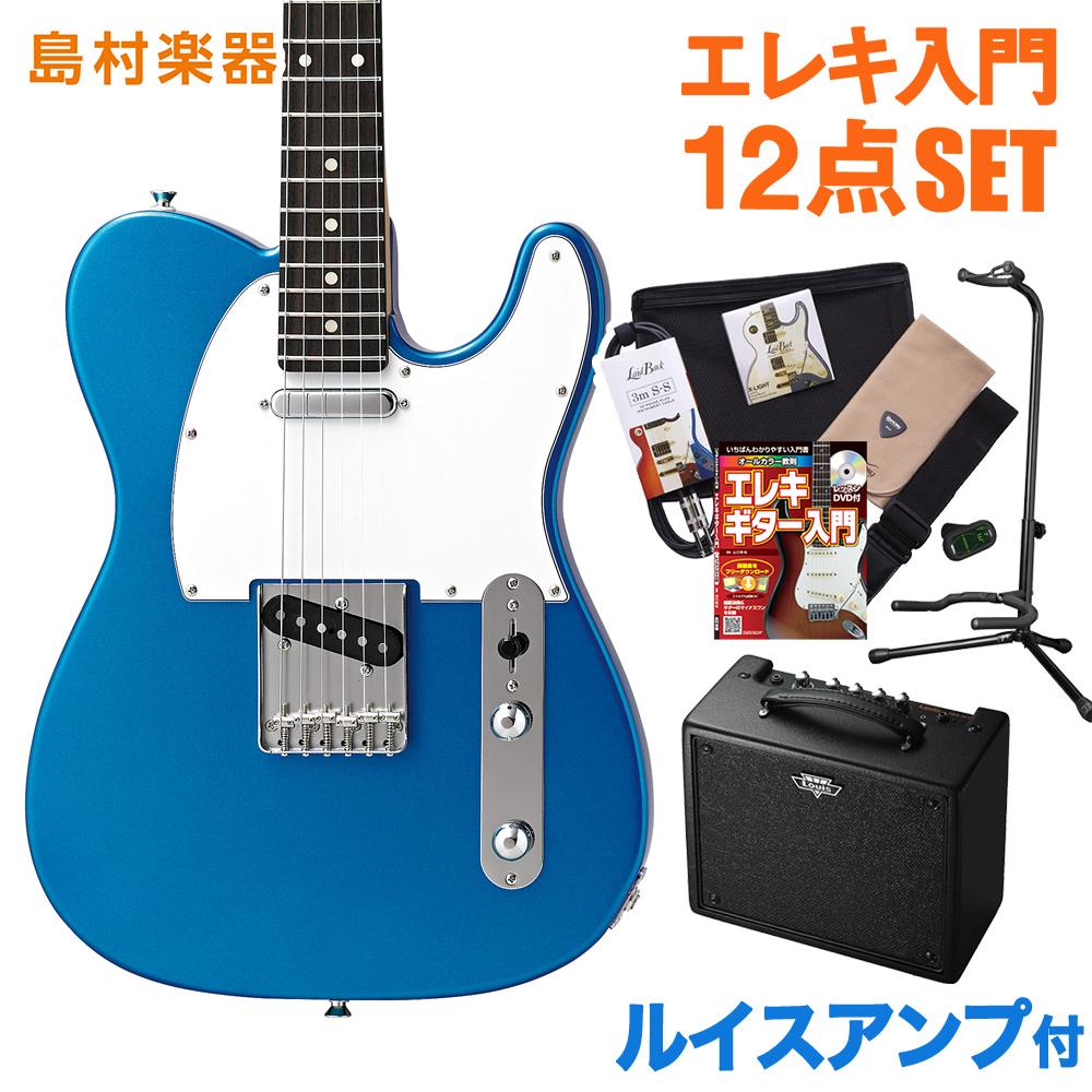 CoolZ ZTL-V/R LPB(レイクプラシッドブルー) ルイスアンプセット エレキギター 初心者 セット 【クールZ】【Vシリーズ】