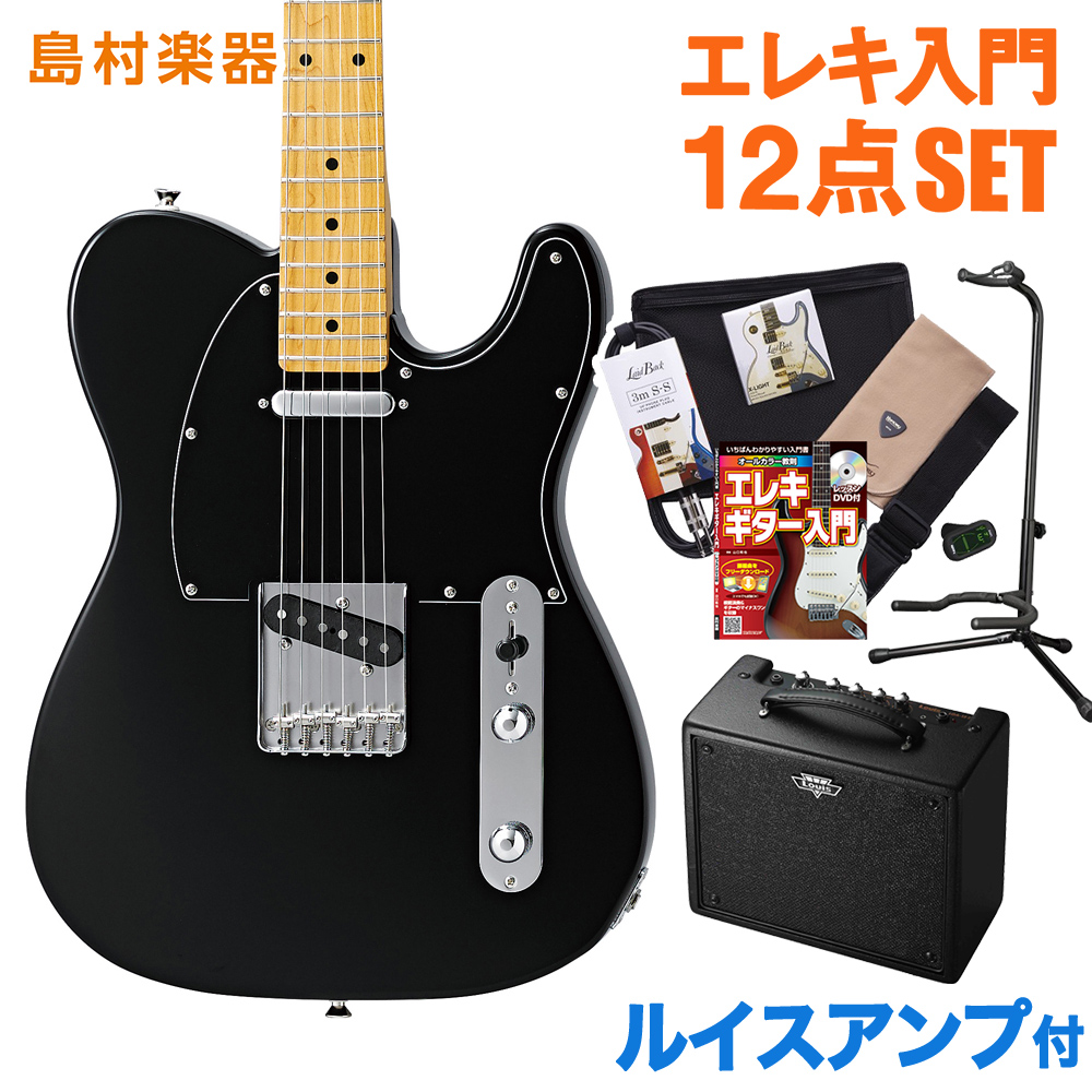 CoolZ ZTL-V/M BLK(ブラック) ルイスアンプセット エレキギター 初心者 セット 【クールZ】【Vシリーズ】