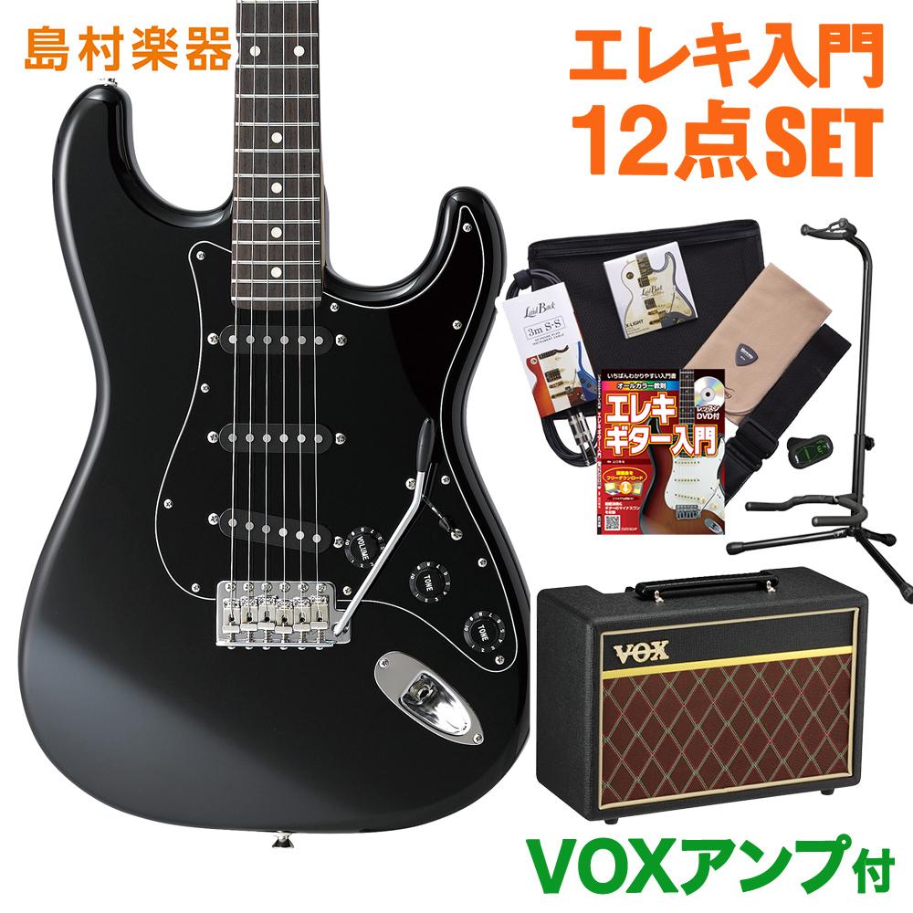 CoolZZST-V/RBLK(ブラック)VOXアンプセットエレキギター初心者セット【クールZ】【Vシリーズ】【オンラインストア限定】