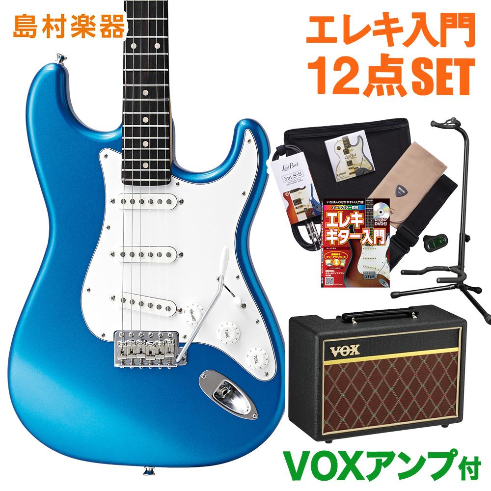 CoolZ ZST-V/R LPB(レイクプラシッドブルー) VOXアンプセット エレキギター 初心者 セット 【クールZ】【Vシリーズ】