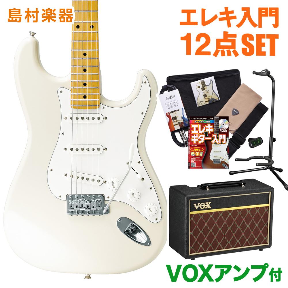 CoolZ ZST-V/M VWH(ビンテージホワイト) VOXアンプセット エレキギター 初心者 セット 【クールZ】【Vシリーズ】