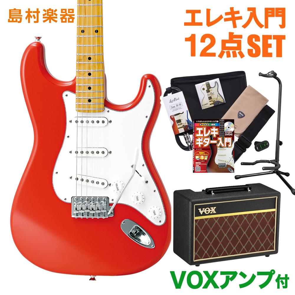 CoolZ ZST-V/M FRD(フィエスタレッド) VOXアンプセット エレキギター 初心者 セット 【クールZ】【Vシリーズ】