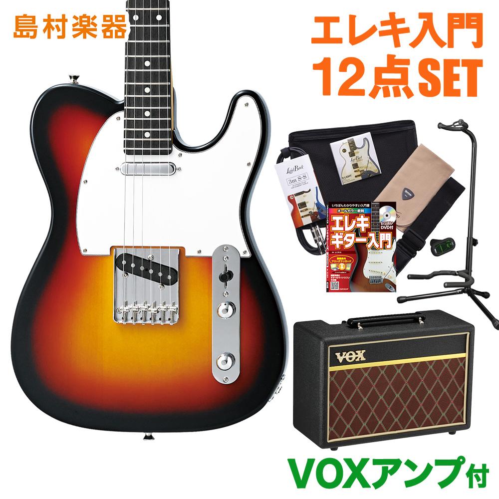 CoolZ ZTL-V/R 3TS(3トーンサンバースト) VOXアンプセット エレキギター 初心者 セット 【クールZ】【Vシリーズ】
