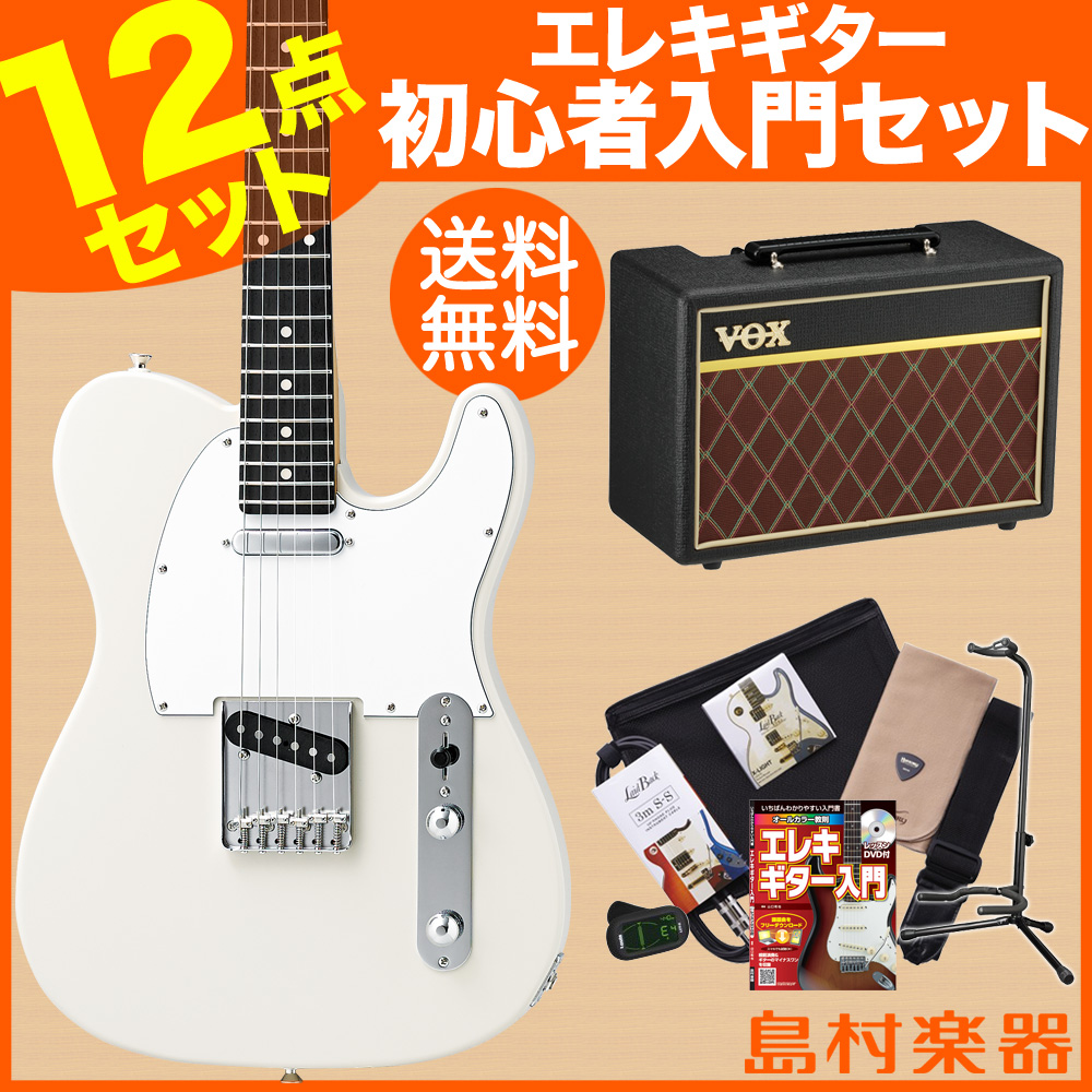 CoolZ ZTL-V/R VWH(ビンテージホワイト) VOXアンプセット エレキギター 初心者 セット 【クールZ】【Vシリーズ】