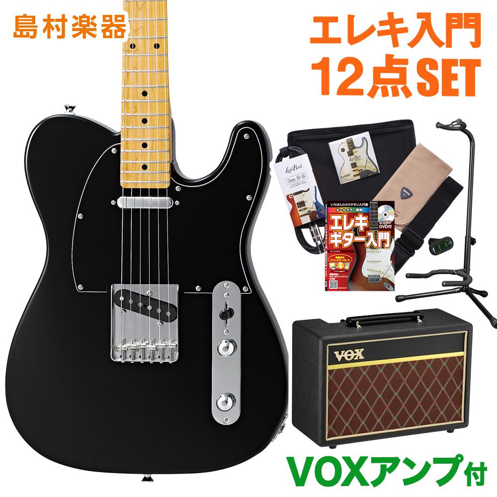 CoolZ ZTL-V/M BLK(ブラック) VOXアンプセット エレキギター 初心者 セット 【クールZ】【Vシリーズ】