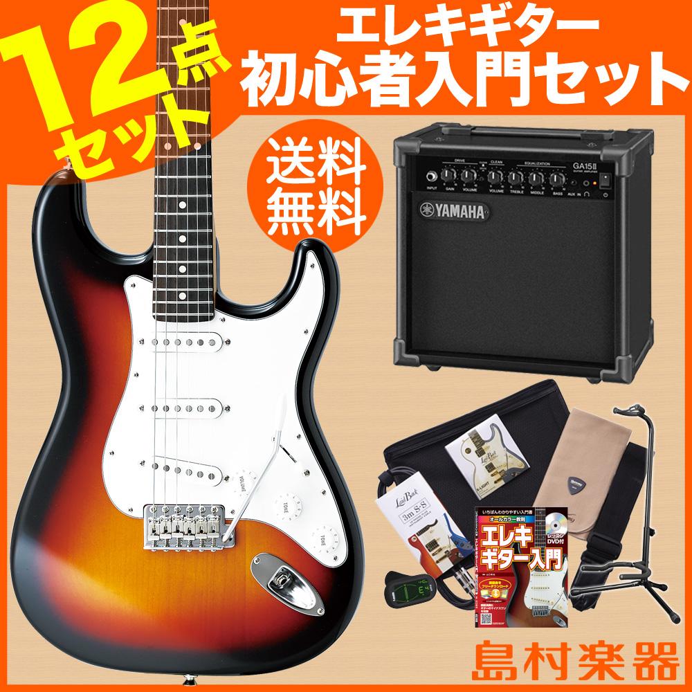 CoolZ ZST-V/R 3TS(3トーンサンバースト) ヤマハアンプセット エレキギター 初心者 セット 【クールZ】【Vシリーズ】