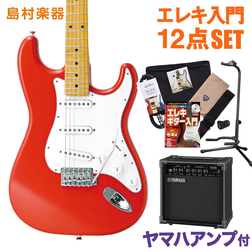 CoolZ ZST-V/M FRD(フィエスタレッド) ヤマハアンプセット エレキギター 初心者 セット 【クールZ】【Vシリーズ】