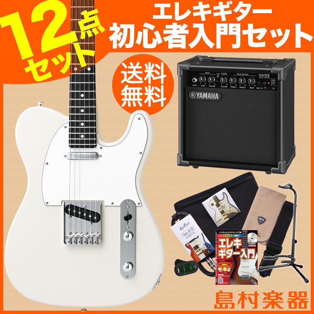 CoolZ ZTL-V/R VWH(ビンテージホワイト) ヤマハアンプセット エレキギター 初心者 セット 【クールZ】【Vシリーズ】