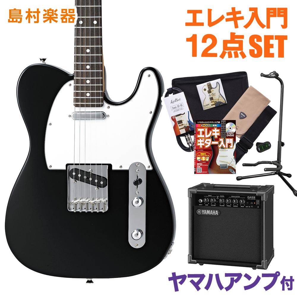 CoolZ ZTL-V/R BLK(ブラック) ヤマハアンプセット エレキギター 初心者 セット 【クールZ】【Vシリーズ】