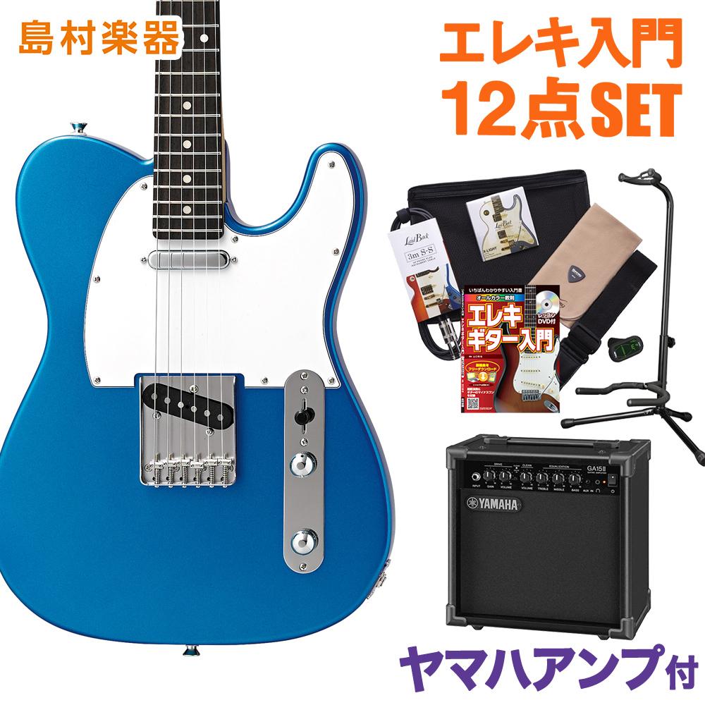 CoolZ ZTL-V/R LPB(レイクプラシッドブルー) ヤマハアンプセット エレキギター 初心者 セット 【クールZ】【Vシリーズ】