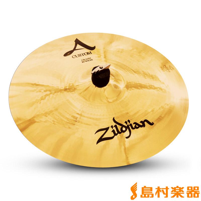 Zildjian A Custom 16インチ クラッシュ シンバル 【ジルジャン】