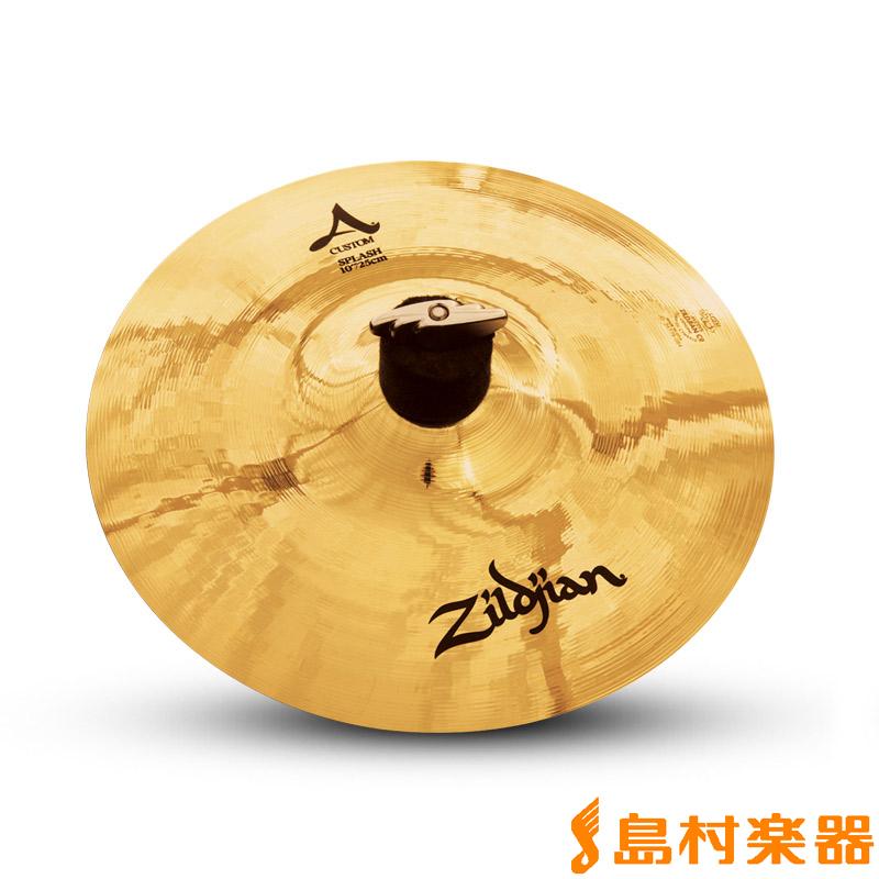 Zildjian A Custom 10インチ スプラッシュシンバル 【ジルジャン】