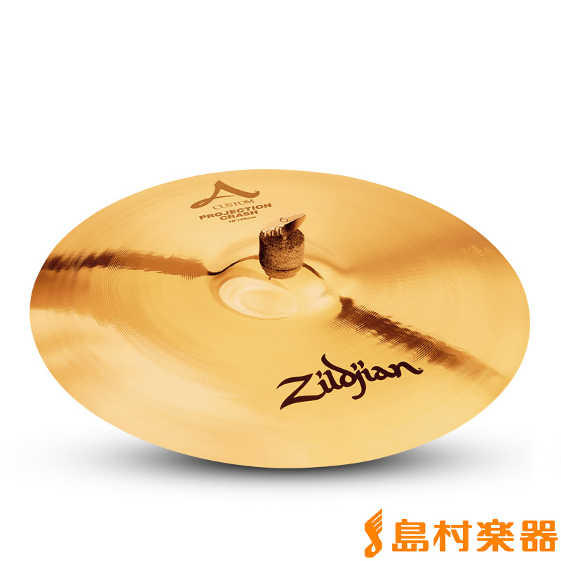 Zildjian A Custom 18インチ プロジェクションクラッシュ シンバル 【ジルジャン】