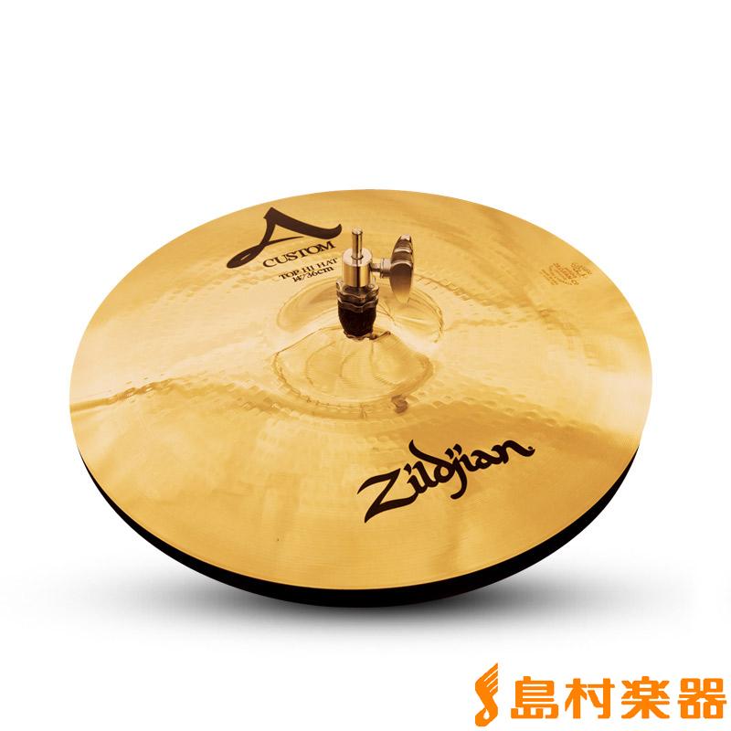 Zildjian 14' A A 14' Custom ハイハットシンバル ボトム ボトム【ジルジャン】, 酒の泉州屋:61baae96 --- officewill.xsrv.jp