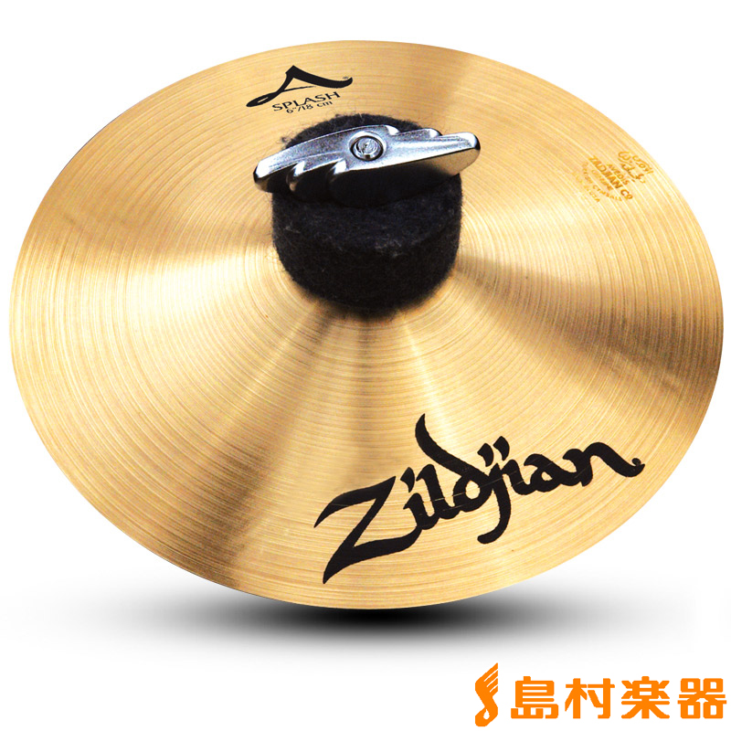 Zildjian 6' A Zildjian Zildjian A【ジルジャン】 SPLASH スプラッシュシンバル【ジルジャン】, セイナイジムラ:ec37ba76 --- ww.thecollagist.com