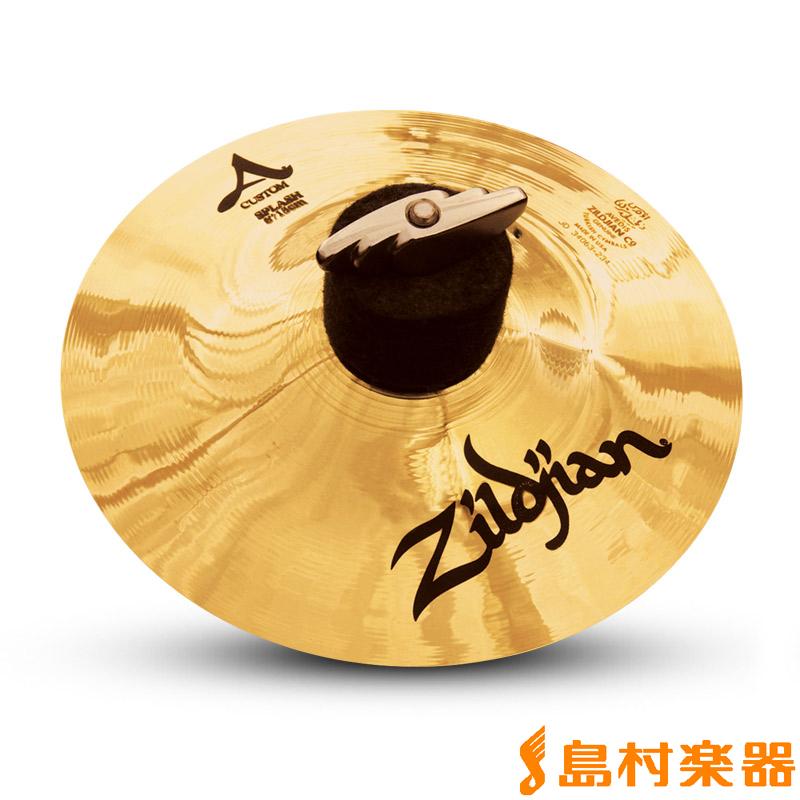 Zildjian A Custom 6インチ スプラッシュシンバル【ジルジャン】【ジルジャン A Zildjian】, まつい質舗(福岡の質屋):215f0ae2 --- officewill.xsrv.jp