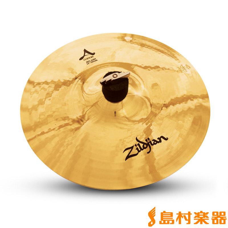 Zildjian A Custom 12インチ スプラッシュシンバル 【ジルジャン】