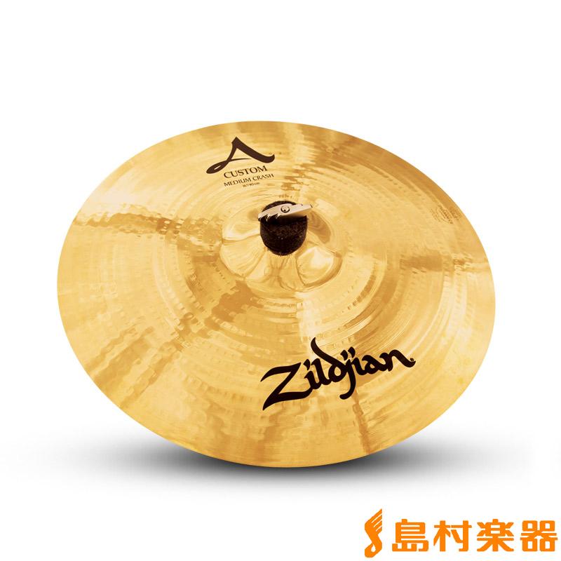 Zildjian A Custom 16インチ ミディアムクラッシュ シンバル 【ジルジャン】