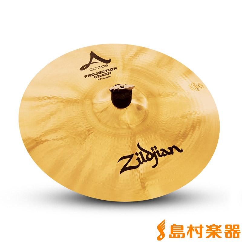 Zildjian A Custom 16インチ プロジェクションクラッシュ シンバル 【ジルジャン】