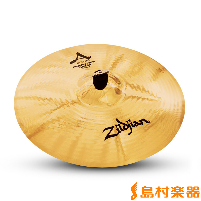 Zildjian A Custom 19インチ プロジェクションクラッシュ シンバル 【ジルジャン】