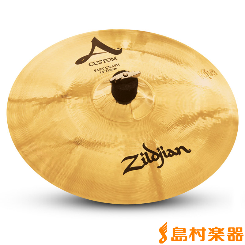 Zildjian A Custom 14インチ ファストクラッシュ シンバル 【ジルジャン】