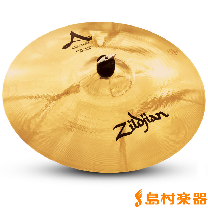 Zildjian A Custom 18インチ ファストクラッシュ シンバル 【ジルジャン】