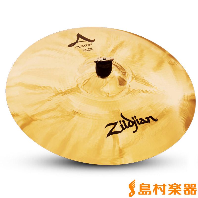 Zildjian A Custom 19インチ クラッシュ シンバル 【ジルジャン】