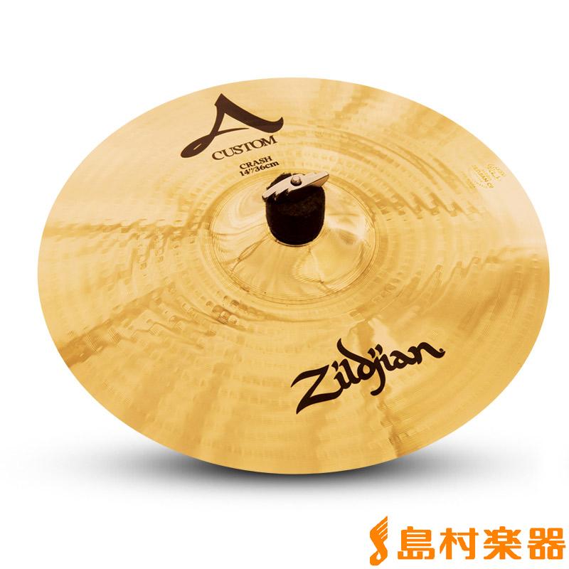 Zildjian A Custom 14インチ クラッシュ シンバル 【ジルジャン】