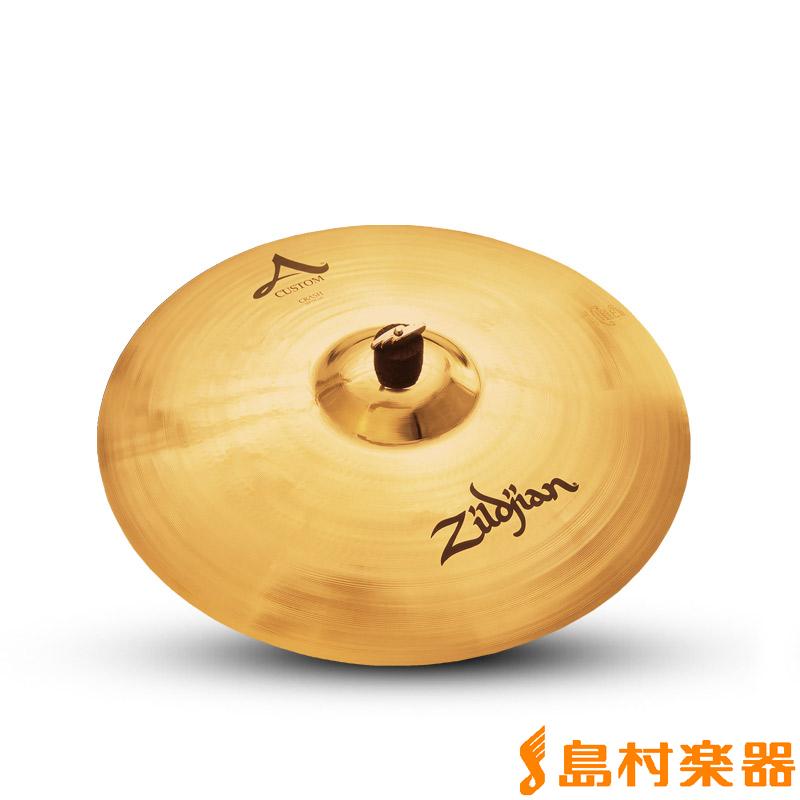 Zildjian A Custom 20インチ Custom クラッシュ シンバル【ジルジャン【ジルジャン】 20インチ】, カメオカシ:7567c75c --- officewill.xsrv.jp