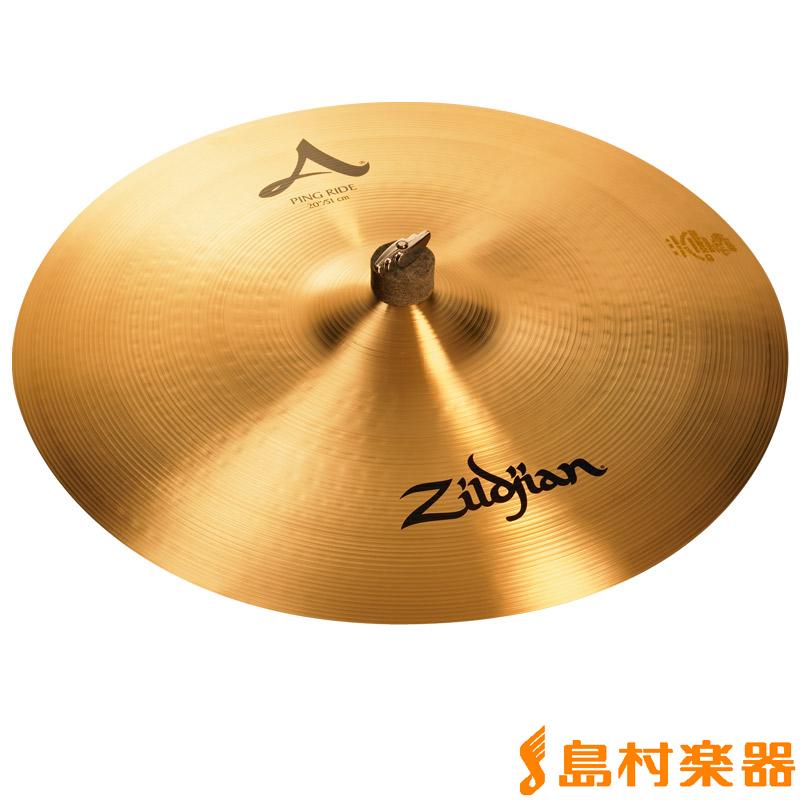 Zildjian 20' A Zildjian PING Zildjian RIDE ピングライドシンバル【ジルジャン RIDE 20'】, 向島町:6296a440 --- officewill.xsrv.jp
