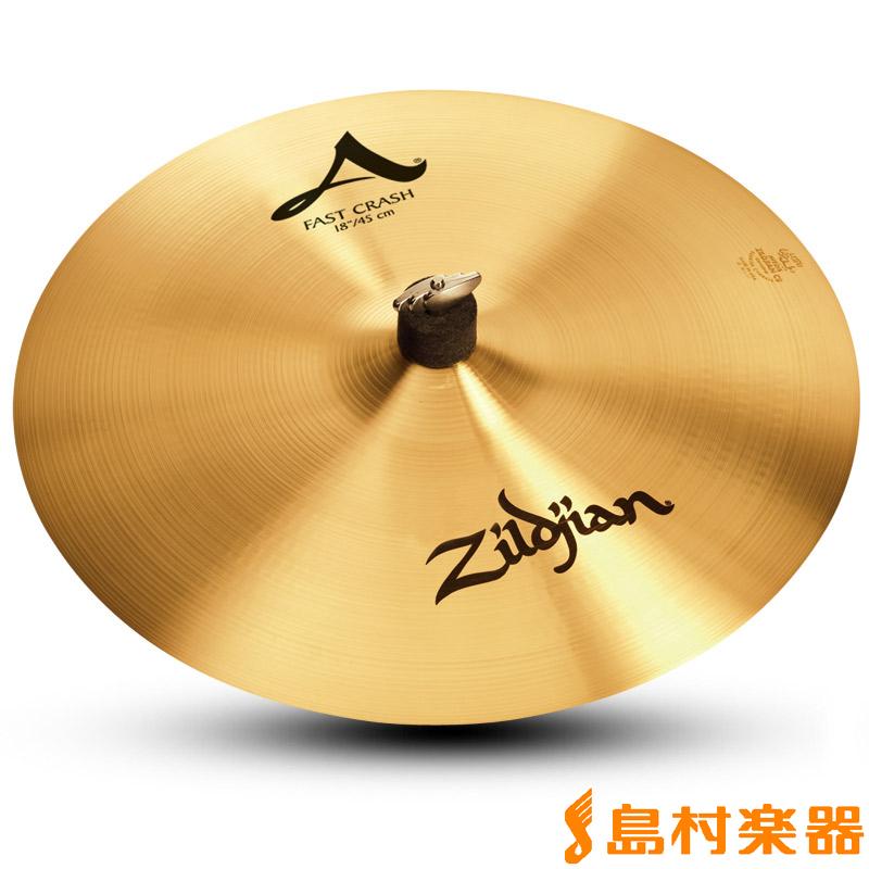 Zildjian 18' A Zildjian FAST CRASH ファストクラッシュ シンバル 【ジルジャン】