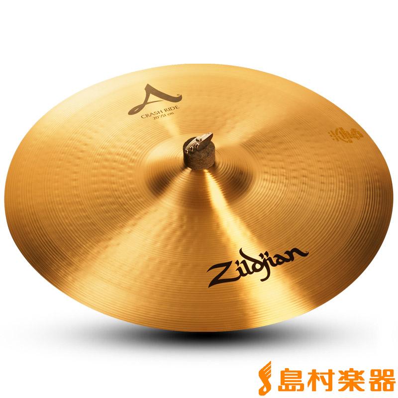 Zildjian Zildjian 20' A Zildjian CRASH CRASH RIDE Zildjian クラッシュライド シンバル【ジルジャン】, mamae(ママエ):2346d92e --- officewill.xsrv.jp