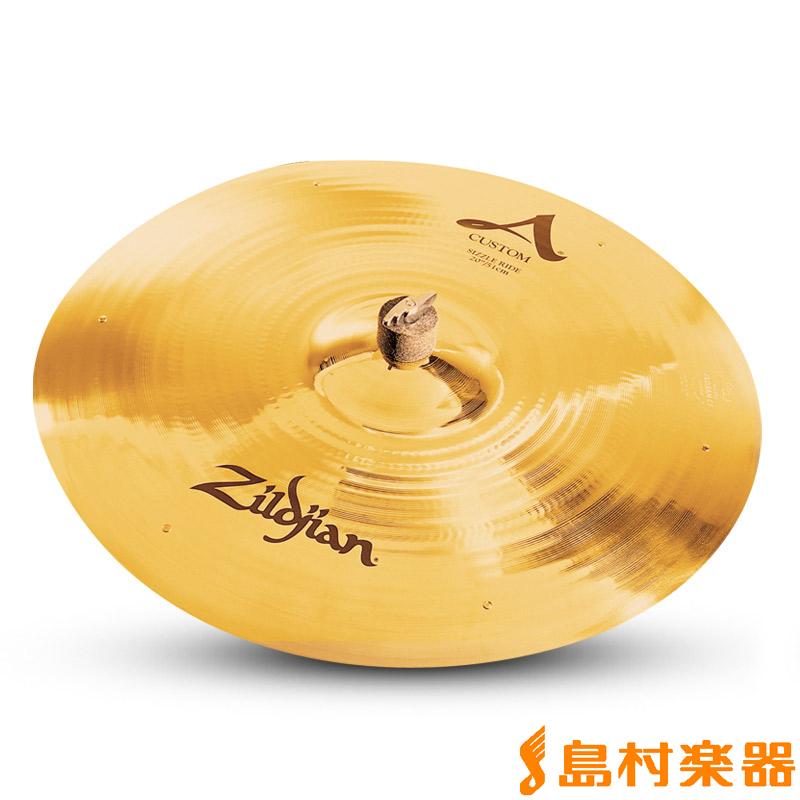 Zildjian A Custom 20インチ シズルライドシンバル 【ジルジャン】