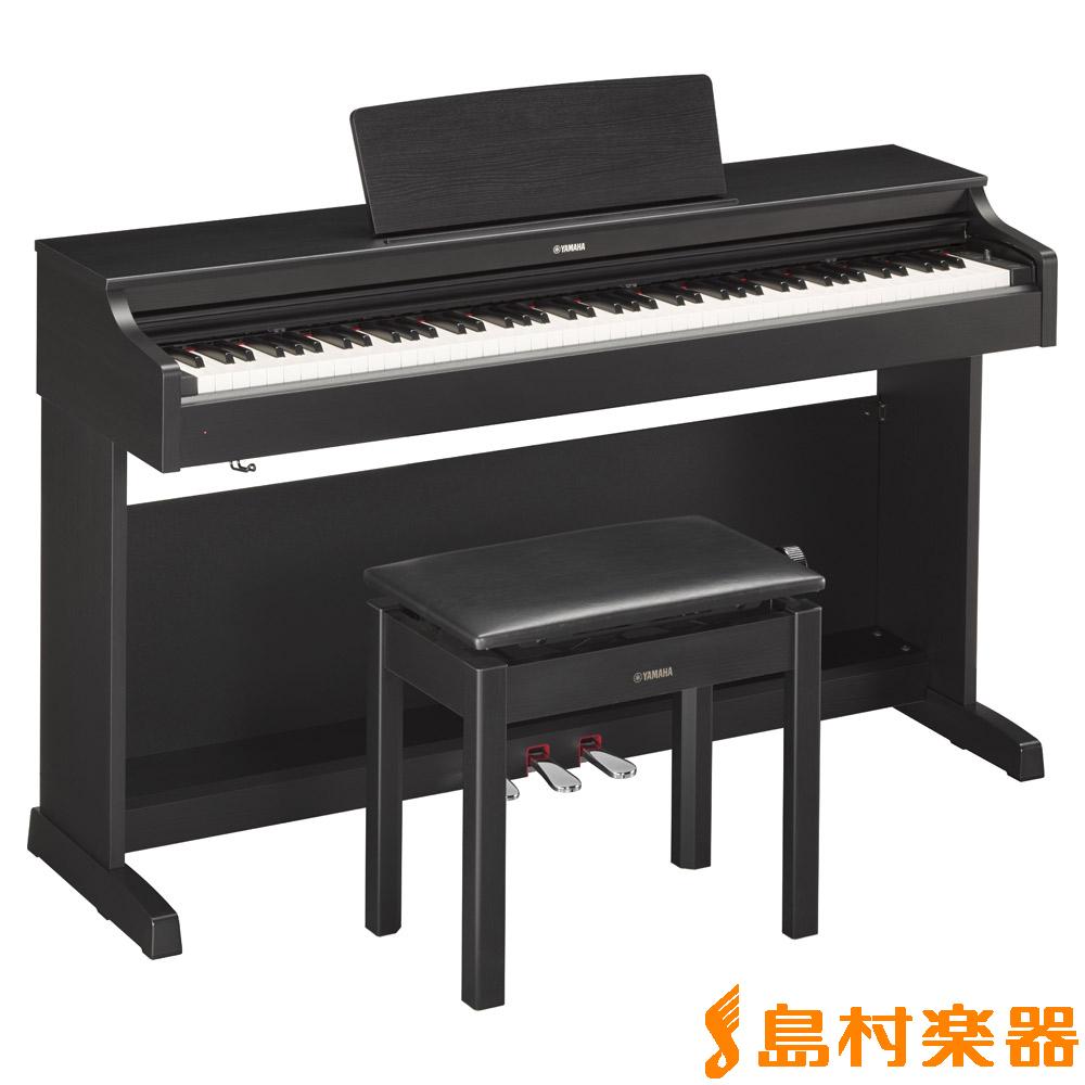 YAMAHA ARIUS YDP-163B (ブラックウッド調仕上げ) 電子ピアノ アリウス 88鍵盤 【ヤマハ YDP163】【配送設置無料・代引き払い不可】【別売り延長保証対応プラン:D】