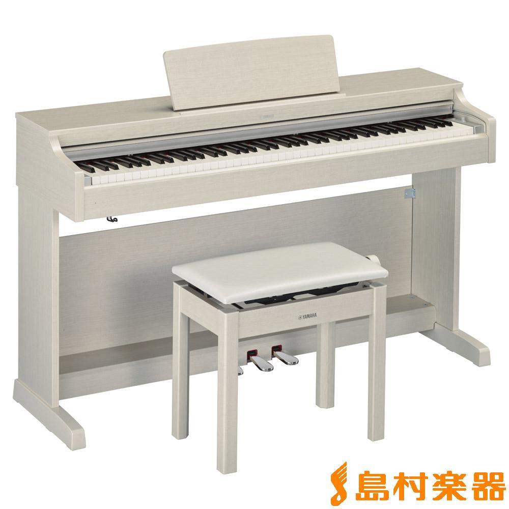 YAMAHA ARIUS YDP-163WA 電子ピアノ アリウス 88鍵盤 【ヤマハ YDP163】【配送設置無料・代引き払い不可】【別売り延長保証対応プラン:D】
