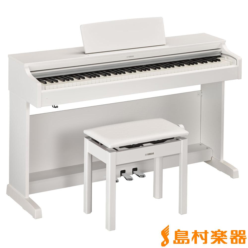 YAMAHA ARIUS YDP-163WH (ホワイトウッド調仕上げ) 電子ピアノ アリウス 88鍵盤 【ヤマハ YDP163】【配送設置無料・代引き払い不可】【別売り延長保証対応プラン:D】