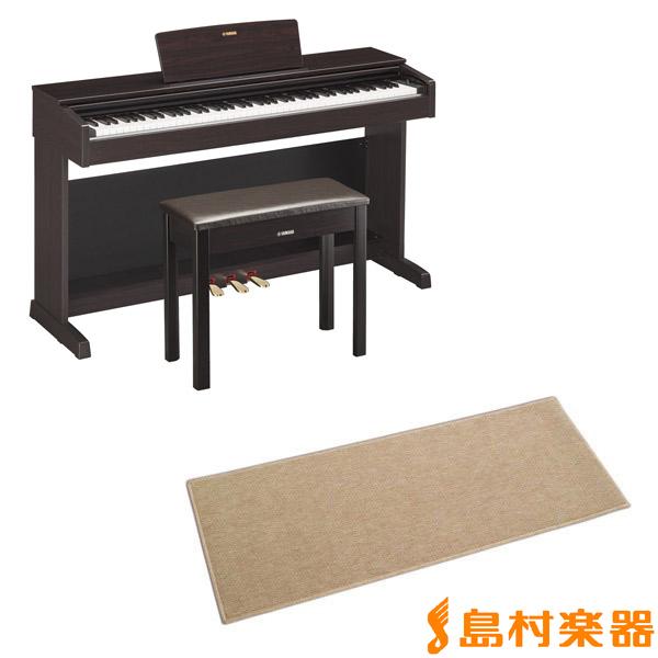 YAMAHA ARIUS YDP-143R ニューダークローズウッド仕上げ 電子ピアノ アリウス 88鍵盤 カーペット(小)セット 【ヤマハ YDP143R】【配送設置無料・代引き払い不可】【別売り延長保証対応プラン:E】