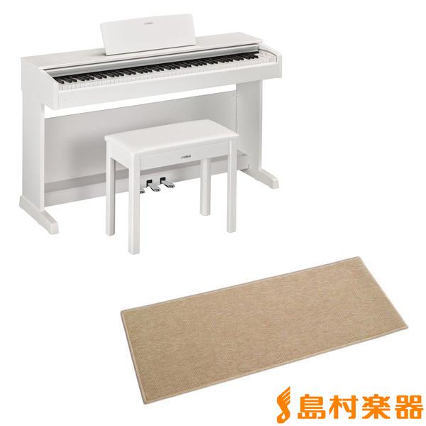 YAMAHA ARIUS YDP-143WH ホワイトウッド仕上げ 電子ピアノ アリウス 88鍵盤 カーペット(小)セット 【ヤマハ YDP143WH】【配送設置無料・代引き払い不可】【別売り延長保証対応プラン:E】