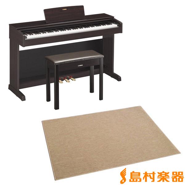 YAMAHA ARIUS YDP-143R ニューダークローズウッド仕上げ 電子ピアノ アリウス 88鍵盤 カーペット(大)セット 【ヤマハ YDP143R】【配送設置無料・代引き払い不可】【別売り延長保証対応プラン:E】